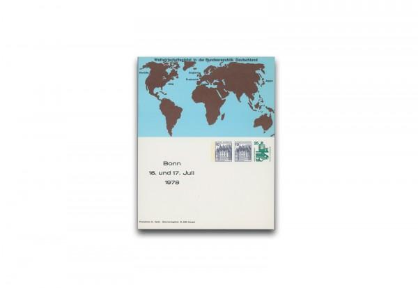 Privatpostkarte BRD Weltwirtschaftsgipfel 1978 Michel-Nr. PP 82 postfrisch