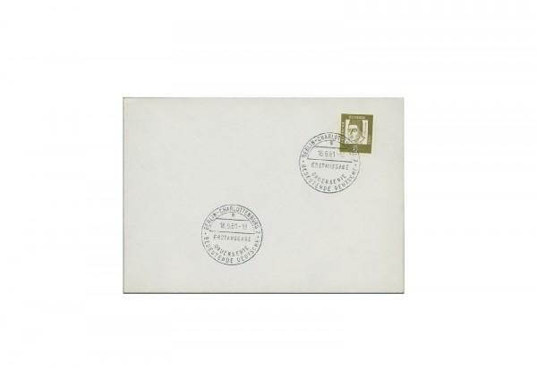 Ersttagsbrief BRD Bedeutende Deutsche 1961 Michel-Nr. 347 FDC