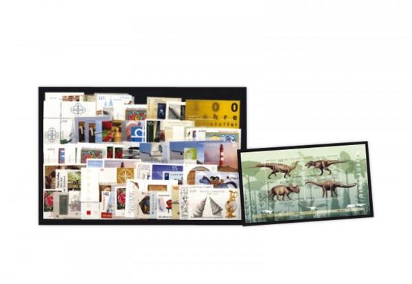 Briefmarken BRD Jahrgang 2008 Michel-Nr. 2637-2706 postfrisch