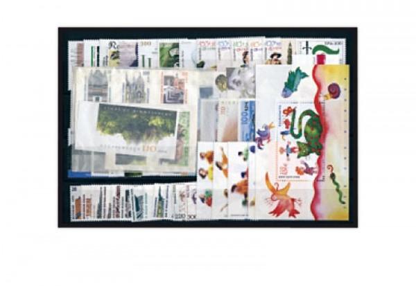 BRD Jahrgang 2001 gest. 68 Marken + 4 Blocks BRD MiNr 2156-2230 gest.