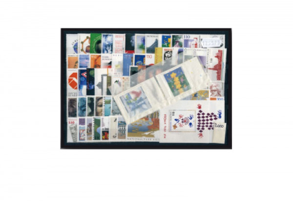 BRD Jahrgang 2000 gest. 67 Marken + 2 Blockausgaben BRD MiNr.: 2087-2155 gest.
