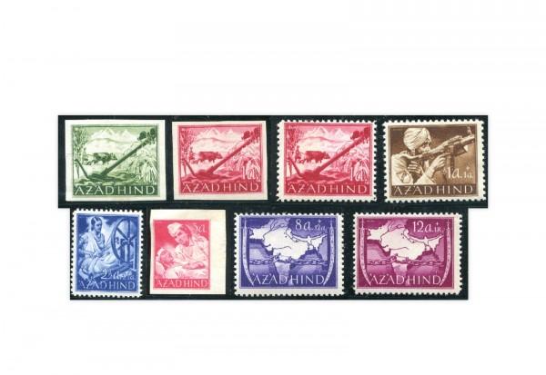 Ausgaben für das Nationale Indien 1943 postfrisch