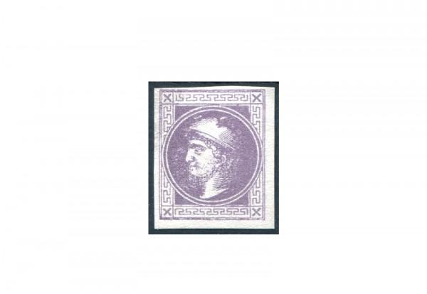 Briefmarke Österreich Kaiserreich 1880 Michel-Nr. 43 II postfrisch