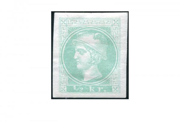 Österreich Kaiserreich 1880 Mi.Nr. 43 ** Zeitungsmarke