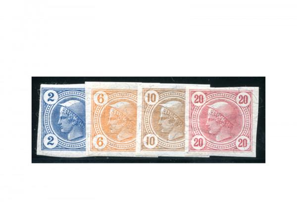Österreich Kaiserreich 1899 Mi.Nr. 97/100 Zeitungsmarken postfrisch
