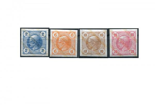 Österreich Kaiserreich Mi.Nr. 101/104 postfrisch Zeitungsmarken 1901