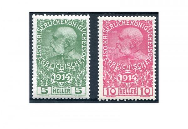 Österreich Kaiserreich 1914 Mi.Nr. 178/79 postfrisch