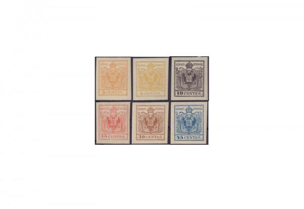 Österreich/Lombardei Wappen - Neudrucke 1851 bis 1884 Michel Nr. 1 bis 5 ND postfrisch