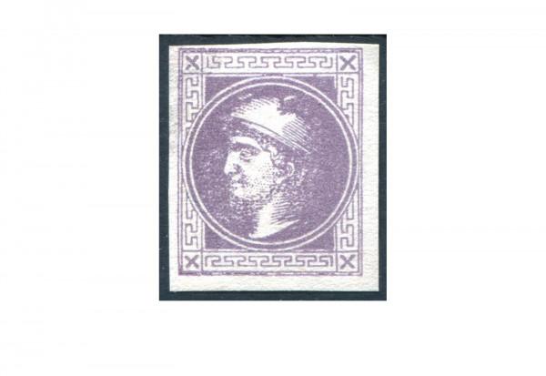 Österreich Kaiserreich 1867 Mi.Nr. 42 I Falz Zeitungsmarke