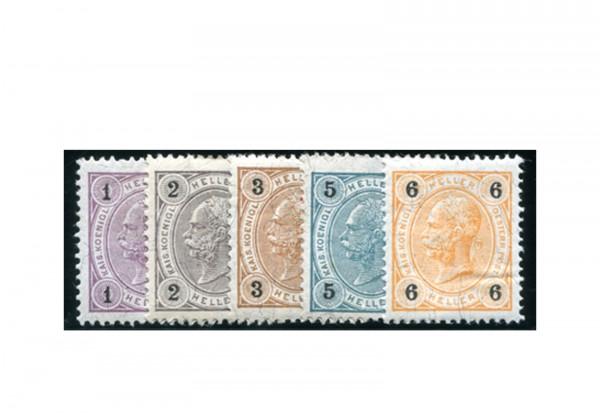 Österreich Kaiserreich Mi.Nr. 69/83 Falz Kaiserkopf in Hellerwährung