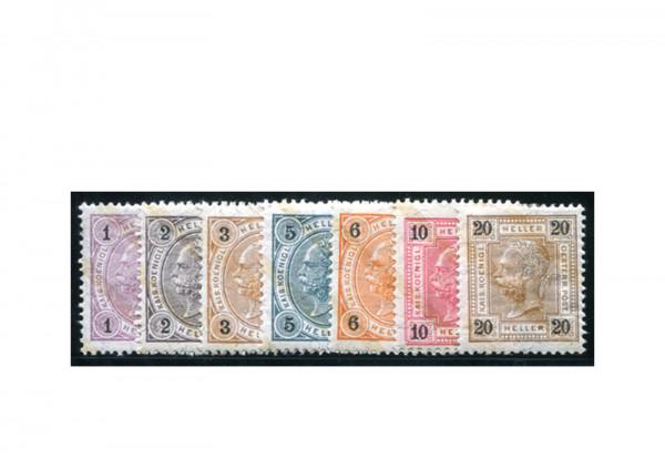 Österreich Kaiserreich Mi.Nr. 84-96 A Falz Zeitungsmarken