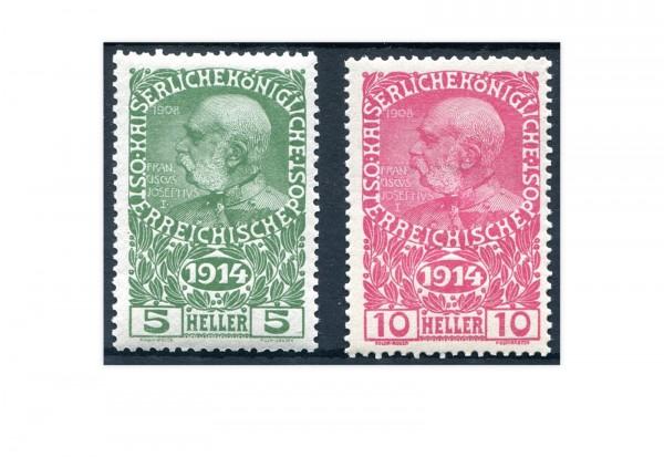 Österreich Kaiserreich 1914 Mi.Nr. 178/179 gestempelt