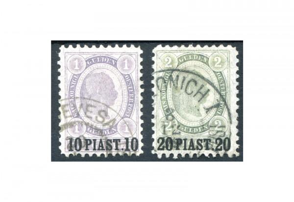 Levante Freimarken: Franz Joseph 1896 Mi.Nr. 30/31 gest.