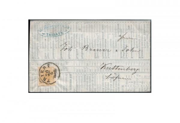 Österreich Wappen 1850 Michel Nr.1 gestempelt