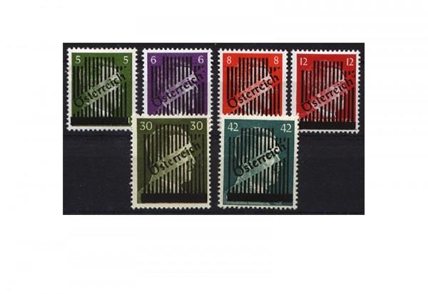 Briefmarken Österreich 2. Republik Wiener Aushilfsausgabe Michel-Nr. 668 II / 673 Falz