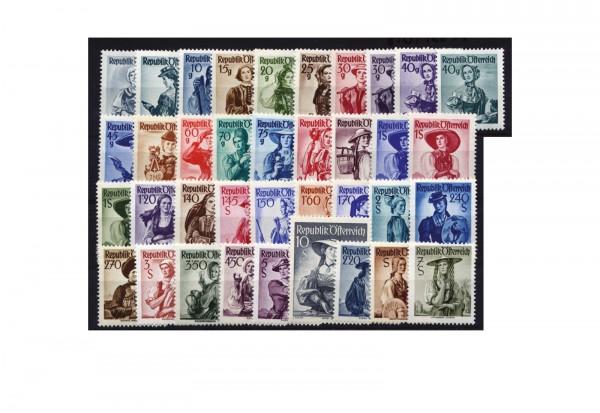 Österreich Trachten 1948/1958 Mi.Nr. 893/926 + 978/980 postfrisch
