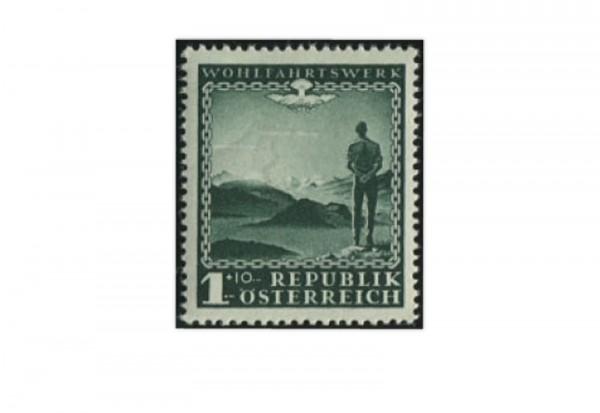 Briefmarke Wohlfahrtswerk Österreich 1945 Michel-Nr. 720 postfrisch