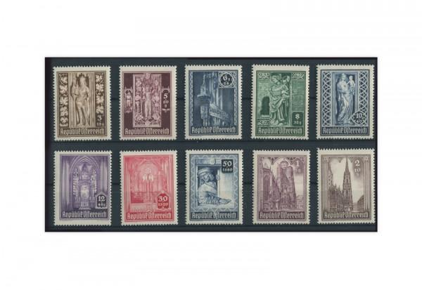 2. Republik Österreich Mi.Nr. 791/800 postfrisch
