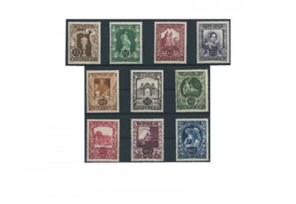 Briefmarken Österreich Frühausgaben zur 1. Wiener Kunstaufstellung 1947 Michel-Nr. 812/21 postfrisch