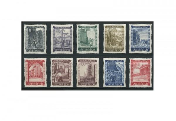 Briefmarken Österreich Frühausgaben Mi.Nr. 858/867 postfrisch