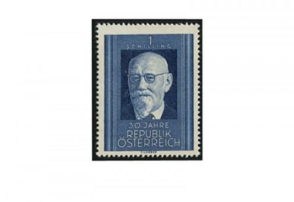Österreich Frühausgabe Michel Nr. 927 postfrisch
