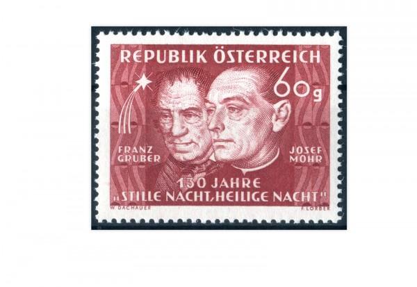 Österreich Frühausgabe Michel Nr. 928 postfrisch