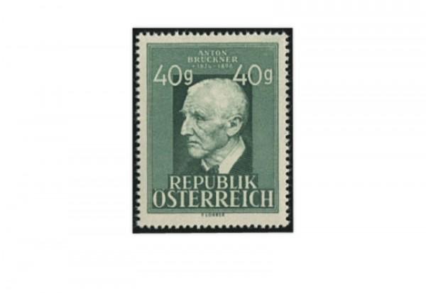 Österreich Frühausgabe Michel Nr. 941 postfrisch