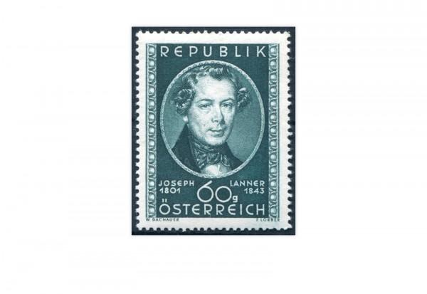 2. Republik Österreich Mi.Nr. 964 postfrisch