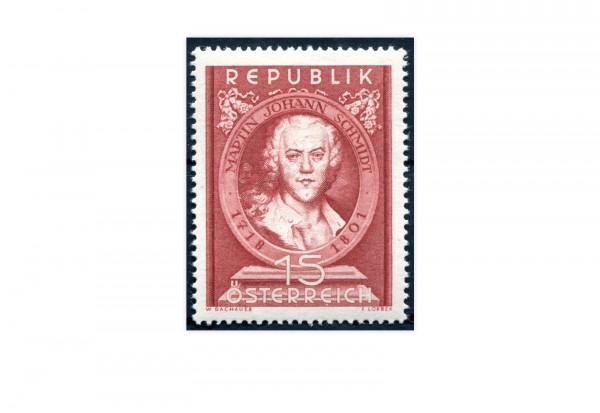 2. Republik Österreich Mi.Nr. 965 postfrisch