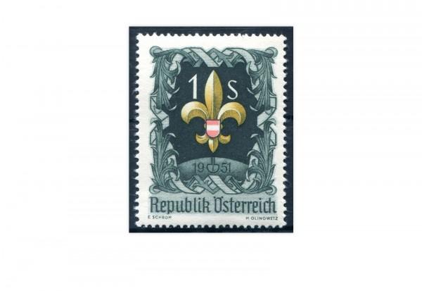 2. Republik Österreich Mi.Nr. 966 postfrisch