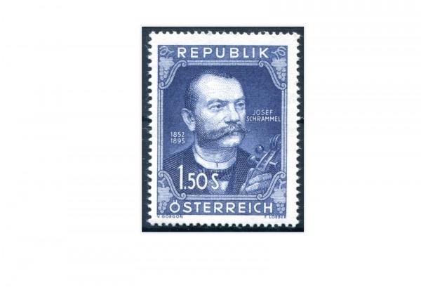 2. Republik Österreich Mi.Nr. 970 postfrisch