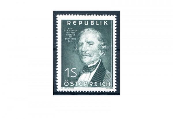 2. Republik Österreich Mi.Nr. 971 postfrisch