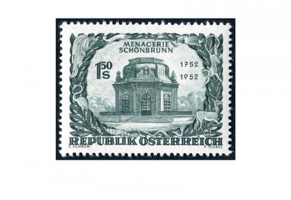 2. Republik Österreich Mi.Nr. 973 postfrisch