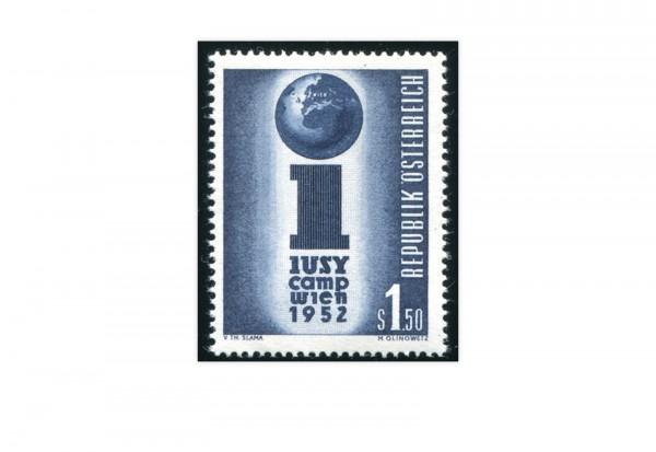 2. Republik Österreich Mi.Nr. 974 postfrisch