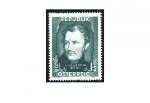 2. Republik Österreich Mi.Nr. 975 postfrisch