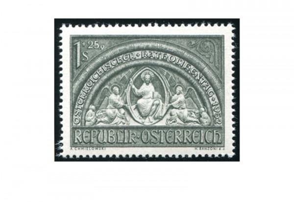 2.Republik Österreich Mi.Nr. 977 postfrisch