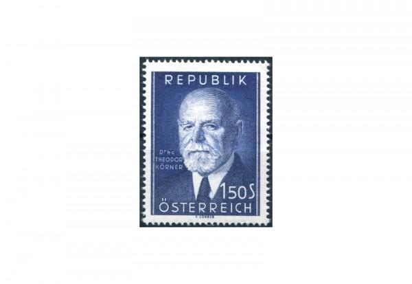 Österreich Einzelausgabe 1953 80. Geburtstag von Theodor Körner Michel Nr. 982 postfrisch