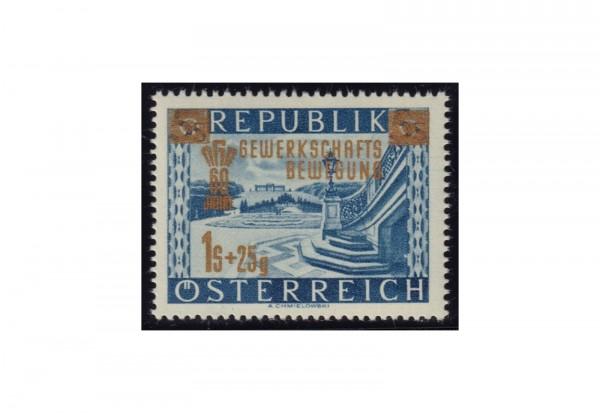 Österreich Einzelausgabe 1953 60 Jahre Gewerkschaftsbewegung Michel Nr. 983 postfrisch