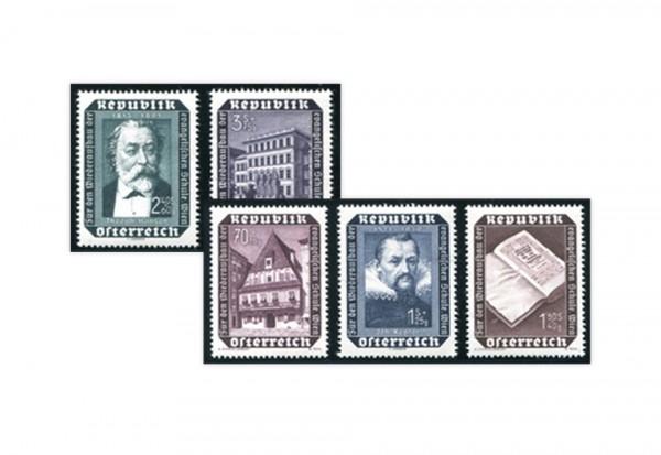Österreich Wiederaufbau 1953 Mi.Nr. 989/993 postfrisch