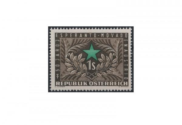 Österreich Einzelausgabe 1954 Michel Nr. 1005 postfrisch