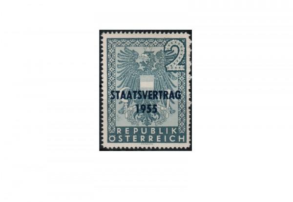 Briefmarke Österreich 1955 Staatsvertrag Michel-Nr. 1017 postfrisch