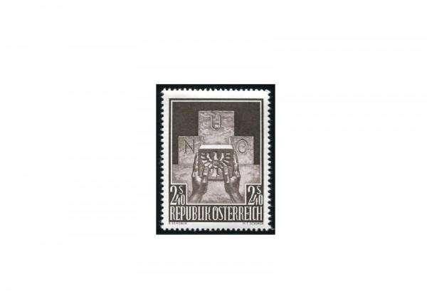 2. Republik Österreich Aufnahme Österreichs in die UNO Mi.Nr. 1025 **