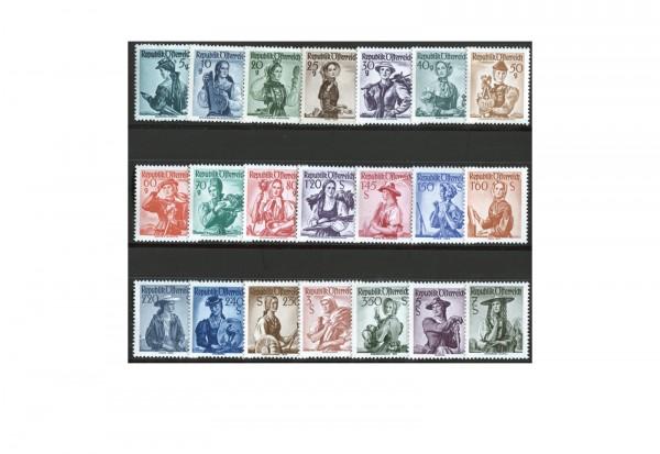 Briefmarke Jahrgang 1958 Trachten Österreich Michel-Nr. 894/980 II y postfrisch