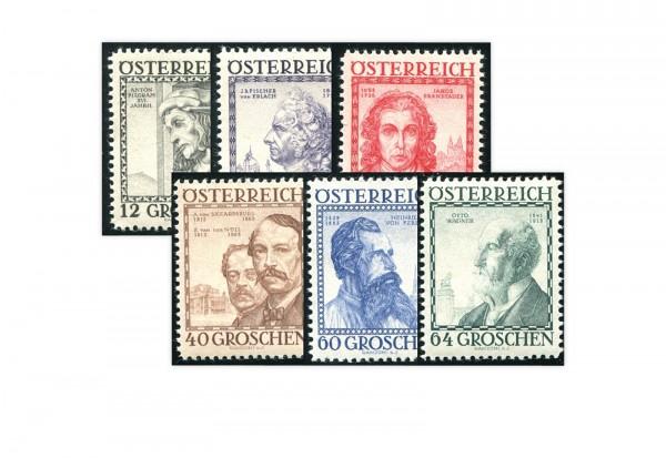 1. Republik Österreich Baumeister 1934 Mi.Nr. 591-596 Falz