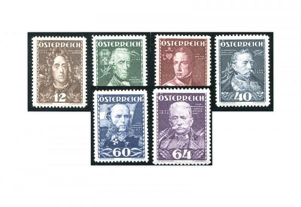 1. Republik Österreich Mi.Nr. 617/22 **