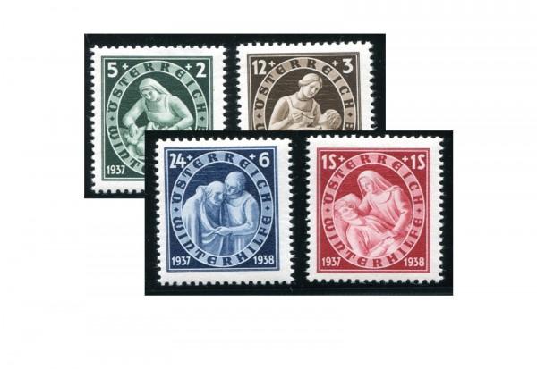1. Republik Österreich Mi.Nr. 642/645 postfrisch