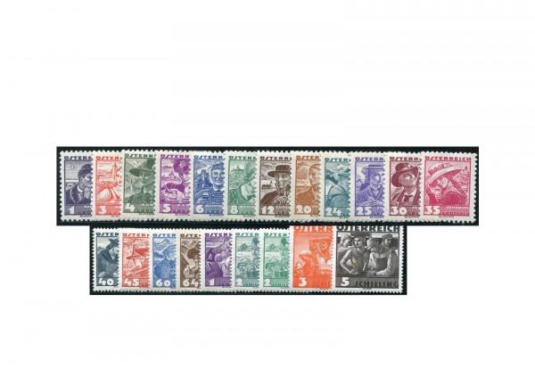 1. Republik Österreich Volkstrachten Mi.Nr. 567-587 **