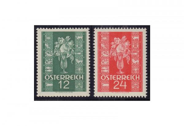 Österreich Freimarken für Glückwunsch-Korrespondenz 1937 Michel Nr. 658/9 postfrisch