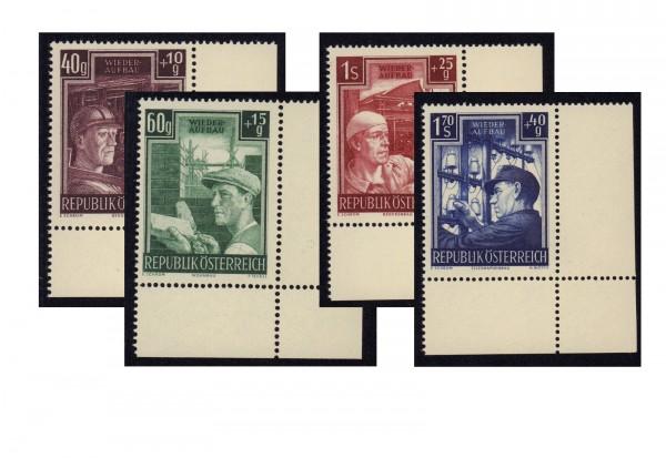 Briefmarken Österreich 1951 Michel Nr. 960/63 Wiederaufbau postfrisch ER