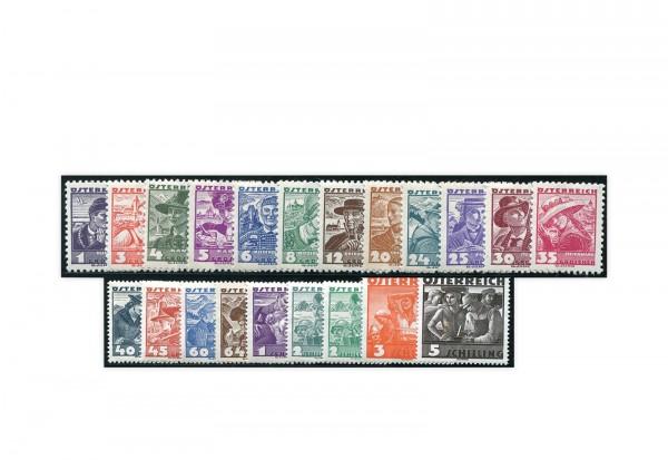 1. Republik Österreich Volkstrachten 1934-1936 Mi.Nr. 567-587 Falz